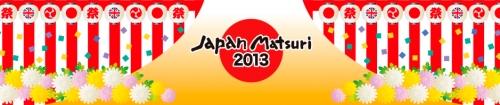 Japan Matsuri 2013 logo