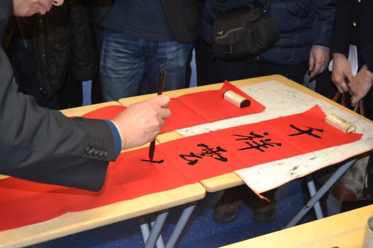 Calligrapher Cai, Weimin demonstrates his craft at Charing Cross Library, February 2014